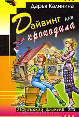 Калинина новые книги 2018