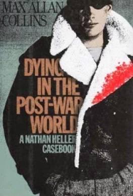 Смерть в послевоенном мире
