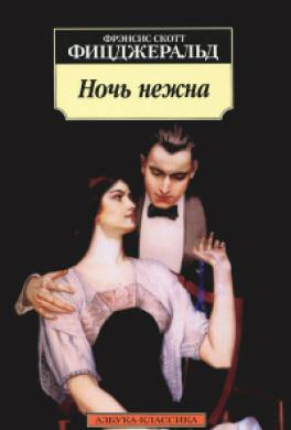 Веды славян книга пятая читать