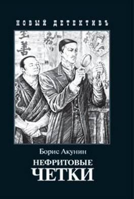 Дина рубина русская канарейка. желтухин читать