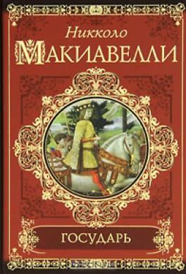Аббас I Великий  Википедия