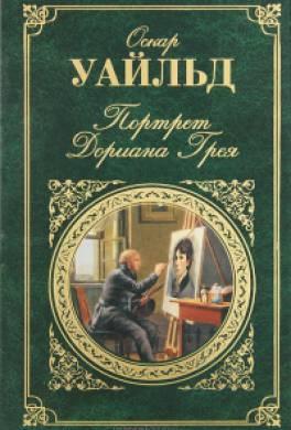 Хаос читать на армянском