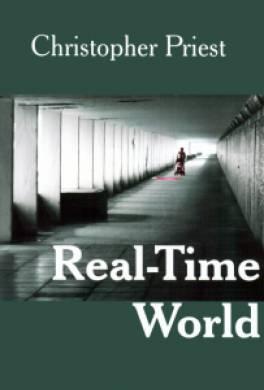 Мир реального времени