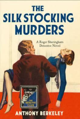 Убийство шёлковым чулком