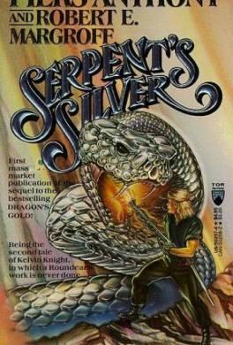Серебро змея