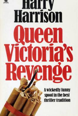 Возмездие королевы Виктории