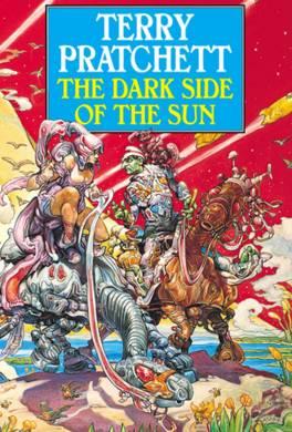 Темная сторона Солнца